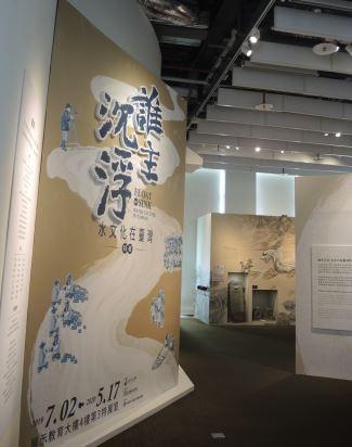 1展覽入口意象,以巨幅的主視覺呈現。
