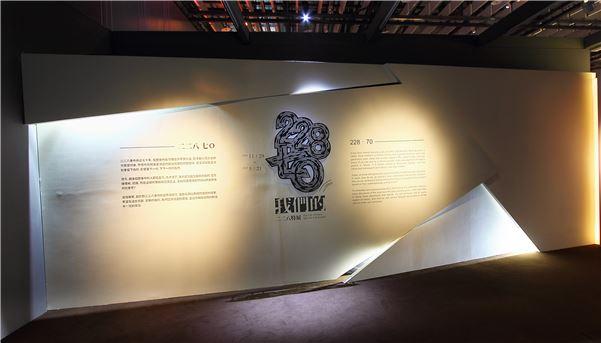 展覽入口是一道有裂縫的牆透出微光,象徵臺灣人有著談論二二八事件就是撕裂臺灣社會的刻版印象,但也因為這些裂縫,才得以原本潛沉在底下的各種意識型態問題,顯露出對話的曙光。(林軒彤 攝)