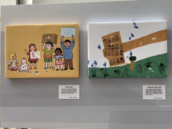 16位藝術家以兒童權利公約精神為題創作插畫