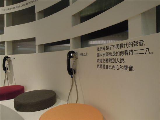 在「對話三十年」空間中,另有一面「聲音牆」,是本館策展團隊共同設定議題,進行訪談的錄音整理成果,希望讓觀眾聽見當代的聲音,互動、省思,重建每個人心中的當代臺灣歷史。
