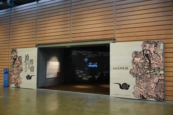展場入口-以門神與眾神動畫意象吸引觀眾走入展場
