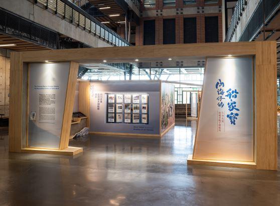 展覽主入口處,介紹關於臺灣淺水域船舶的15件事