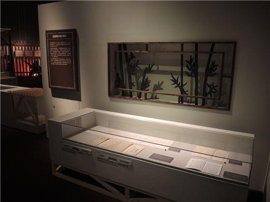 單元3.2清國眼中的1895,展出許多媒體及出版品描述劉永福勝利的想像報導