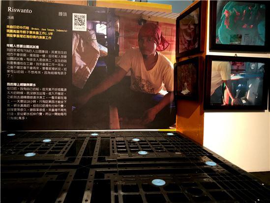 單元3-2為何而來:他與她的臺灣故事-東南亞外籍移工