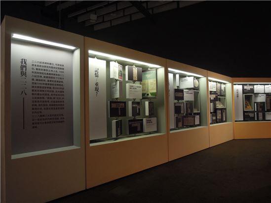 在「對話三十年」空間中,有一面「剪報牆」,透過解嚴後大量的新聞,反映臺灣社會在民主化過程中如何紀念二二八以及探討二二八的相關議題。