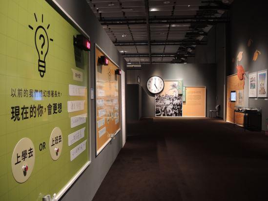 最後一單元「多年之後:我的未來不是夢」以互動式論壇的方式,邀請觀眾分享校園生活記憶