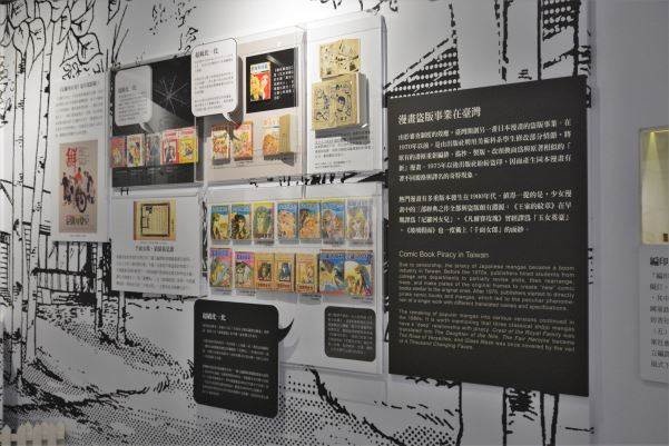 展覽的盜版書牆,收錄《尼羅河女兒》、《千面女郎》、《玉女英豪》三部經典之作。