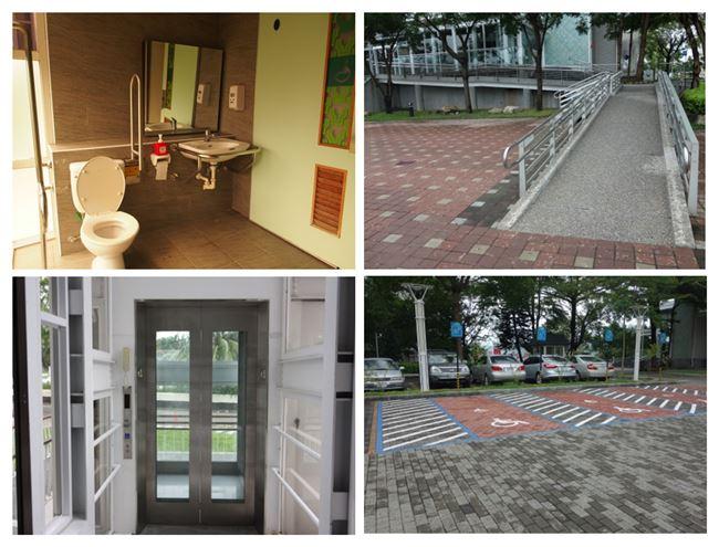 園區無障礙廁所、無障礙廁所、無障礙電梯、無障礙停車位