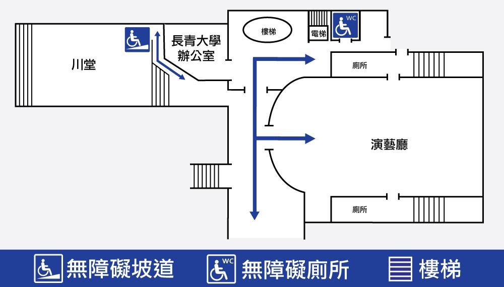 演藝展覽館一樓平面圖