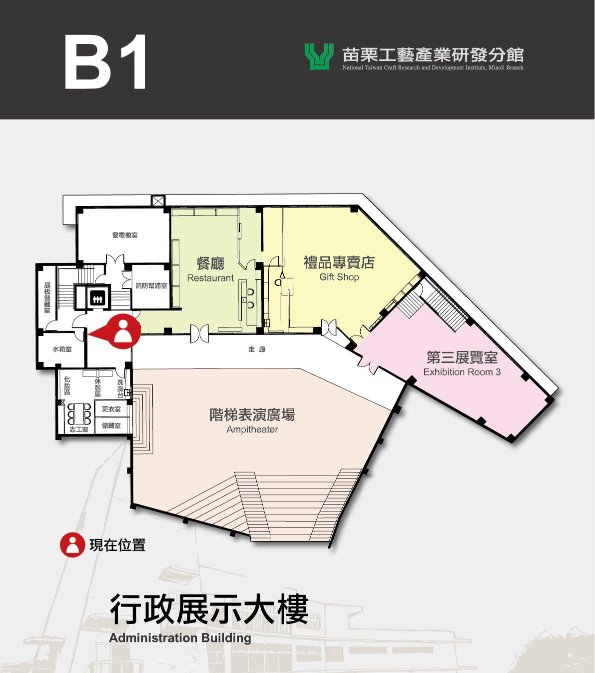 行政展示大樓地下一樓平面圖