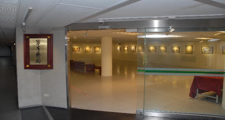 地下一樓(B1)翠亨藝廊照片