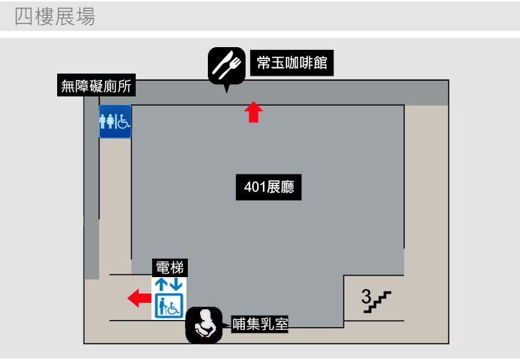 四樓平面圖