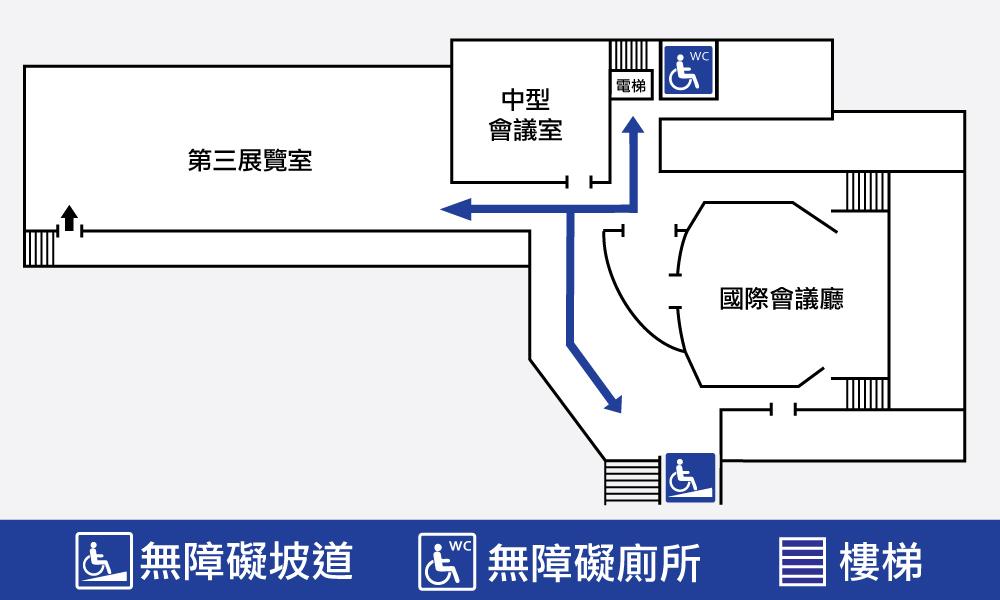 演藝展覽館三樓平面圖