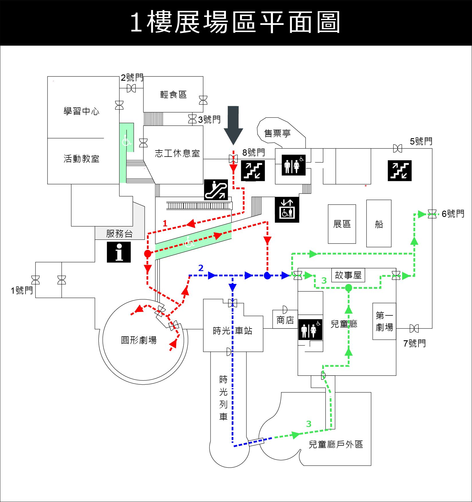 一樓平面圖: 服務台、無障礙廁所、無障礙電梯、公共電話、兒童廳、圓形劇場、學習中心