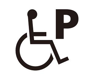 遊客停車場無障礙專用車位的符號