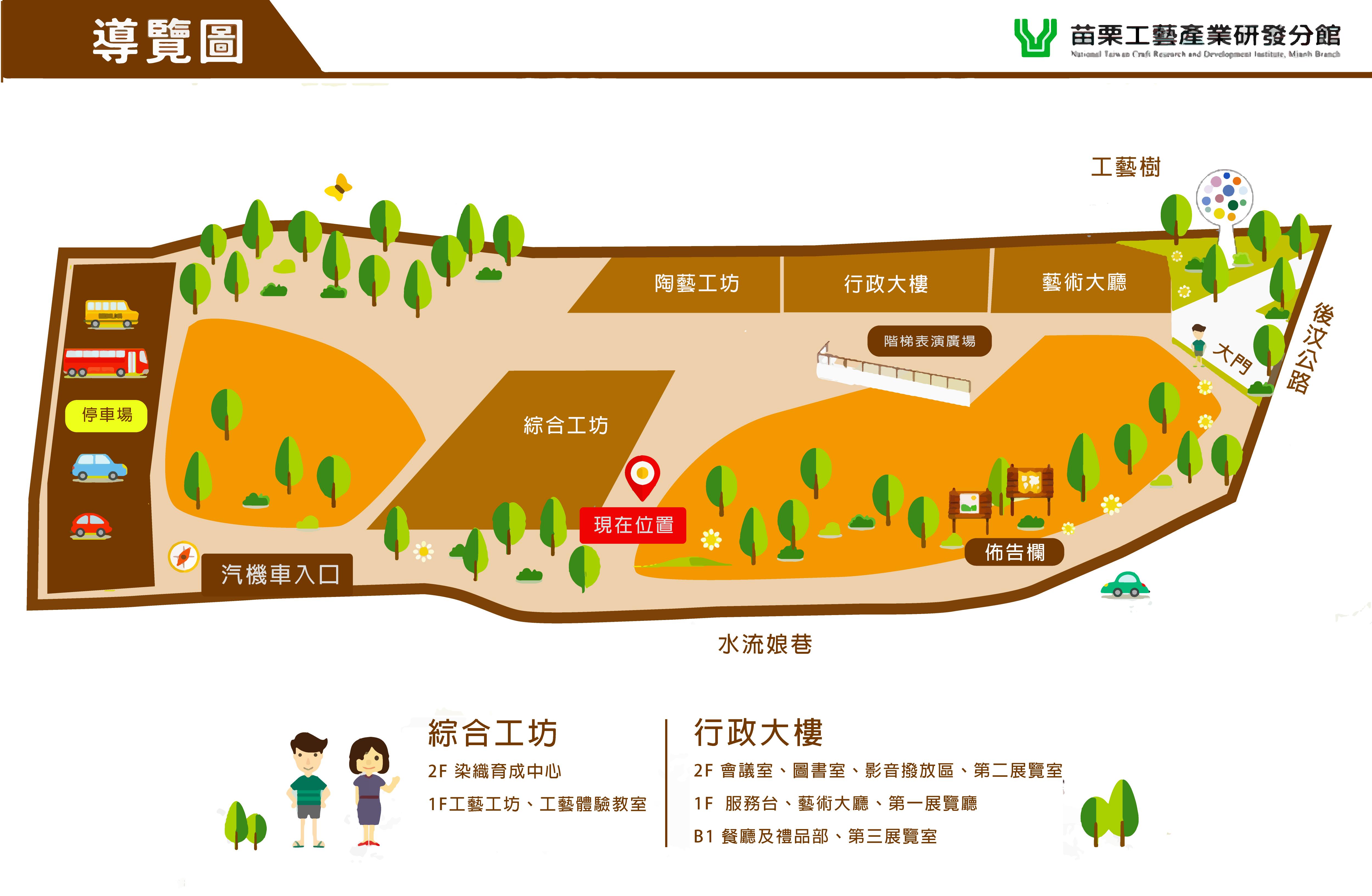 苗栗工藝園區平面圖