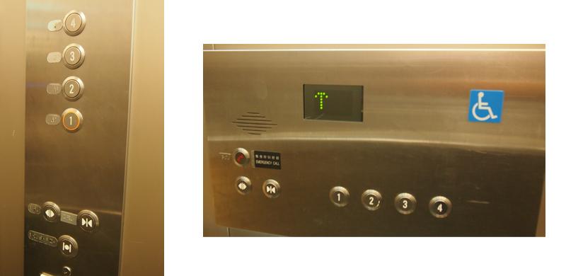 電梯間設有視障點字標示(照片)