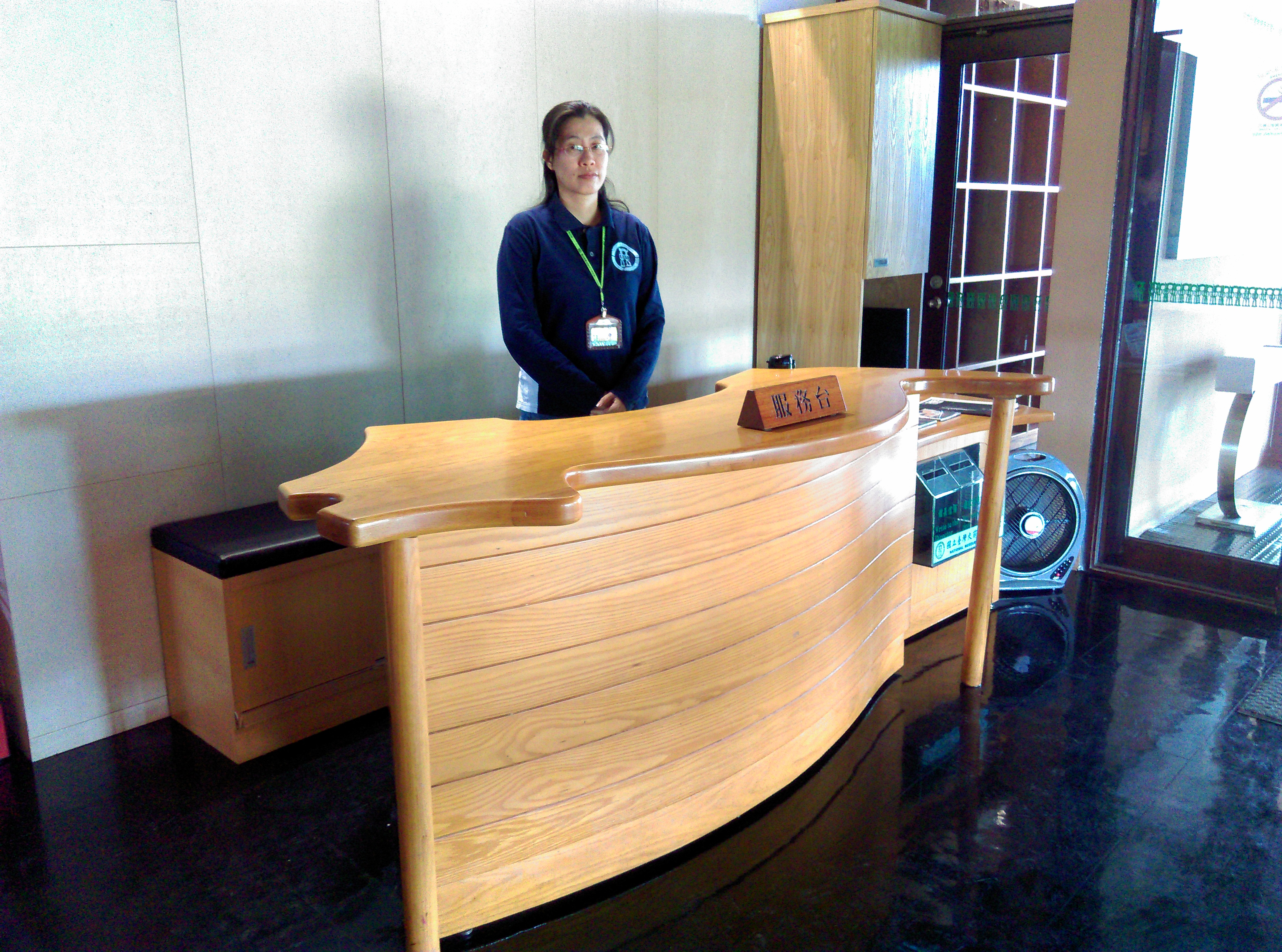 卑南遺址公園服務台照片:服務台在進入大門後的右手邊。