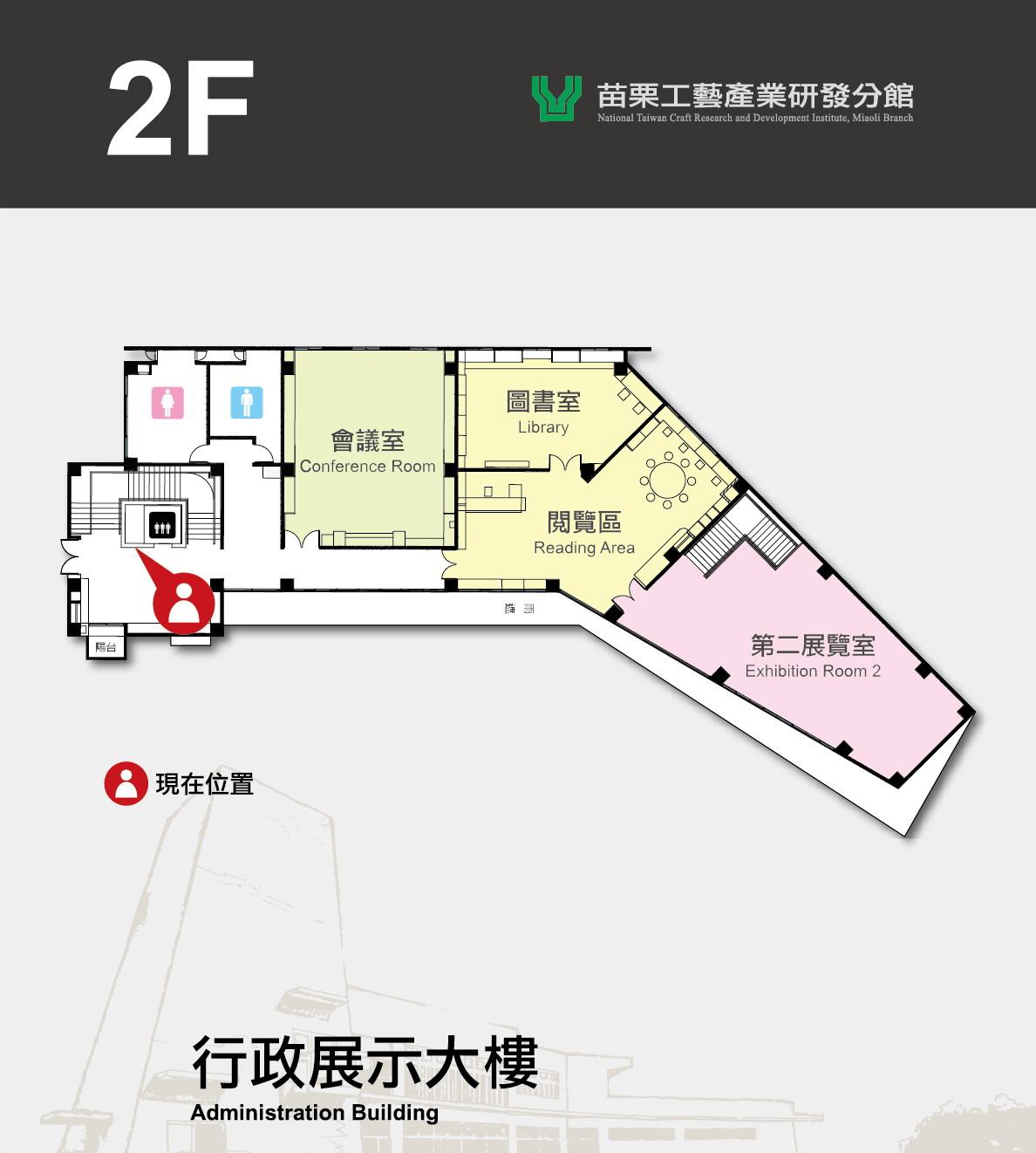 行政展示大樓二樓平面圖