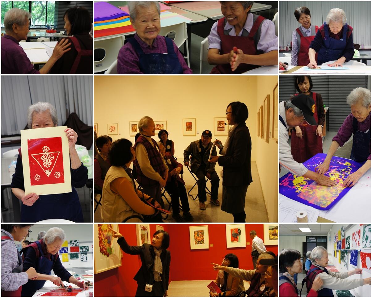 106年度「老當藝壯─美術館與我們  藝術體驗工作坊」親子學員共學紀錄照之三。