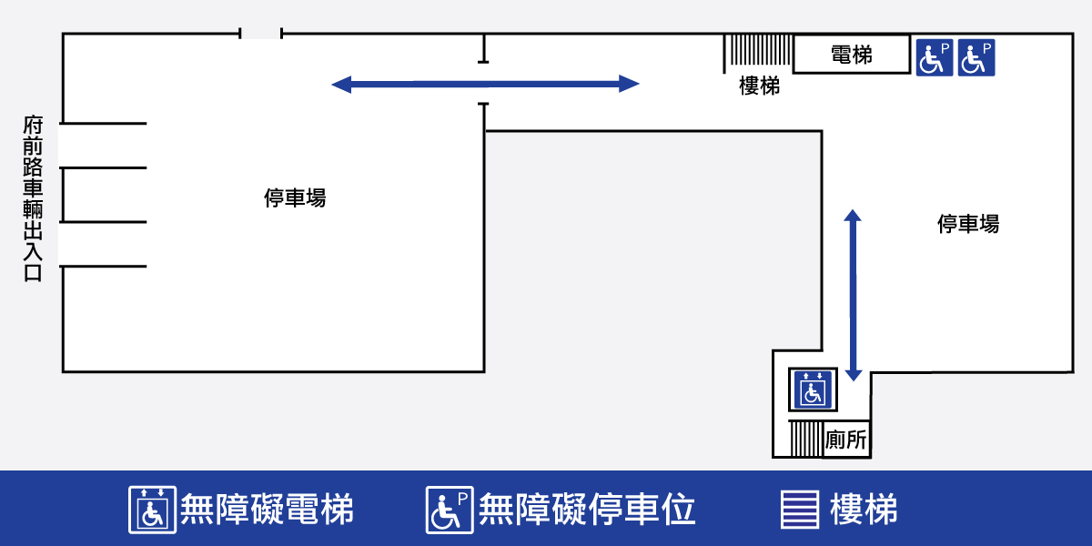 行政活動館地下一樓平面圖