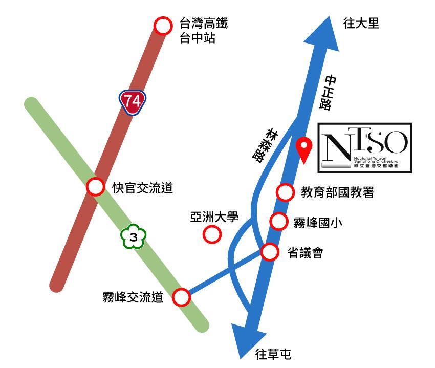 國立臺灣交響樂團地圖