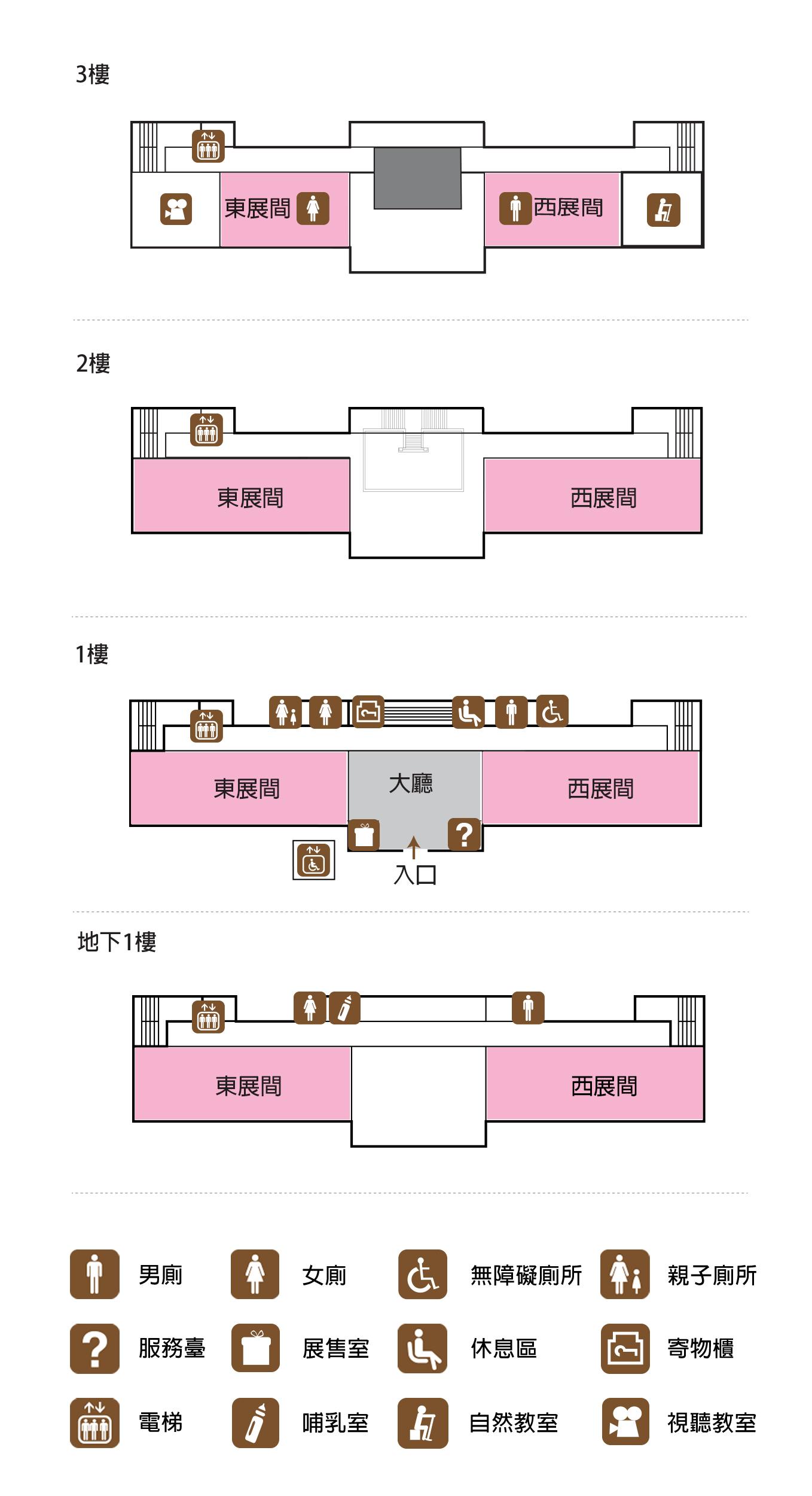 本館樓層平面圖