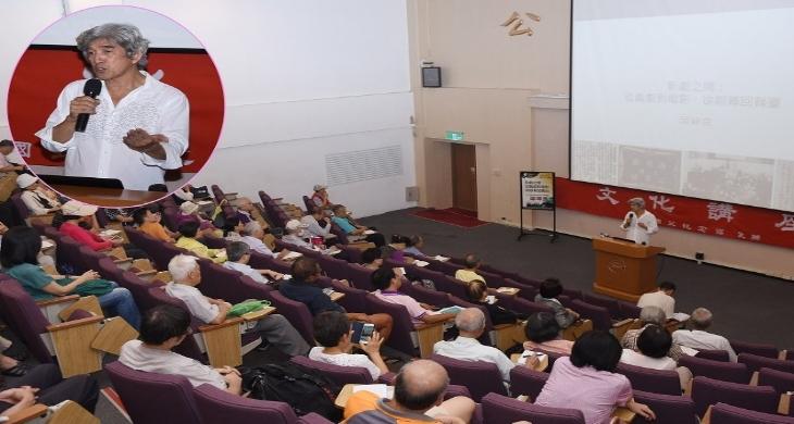 一樓演講廳照片