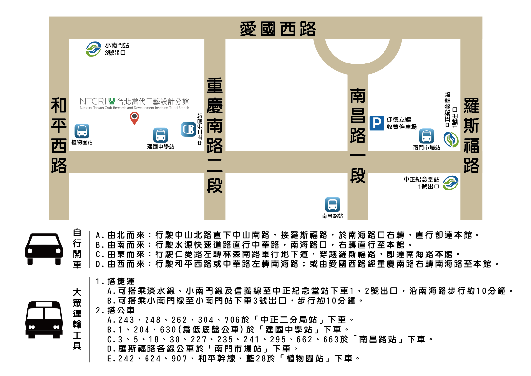 臺北當代工藝設計分館地圖