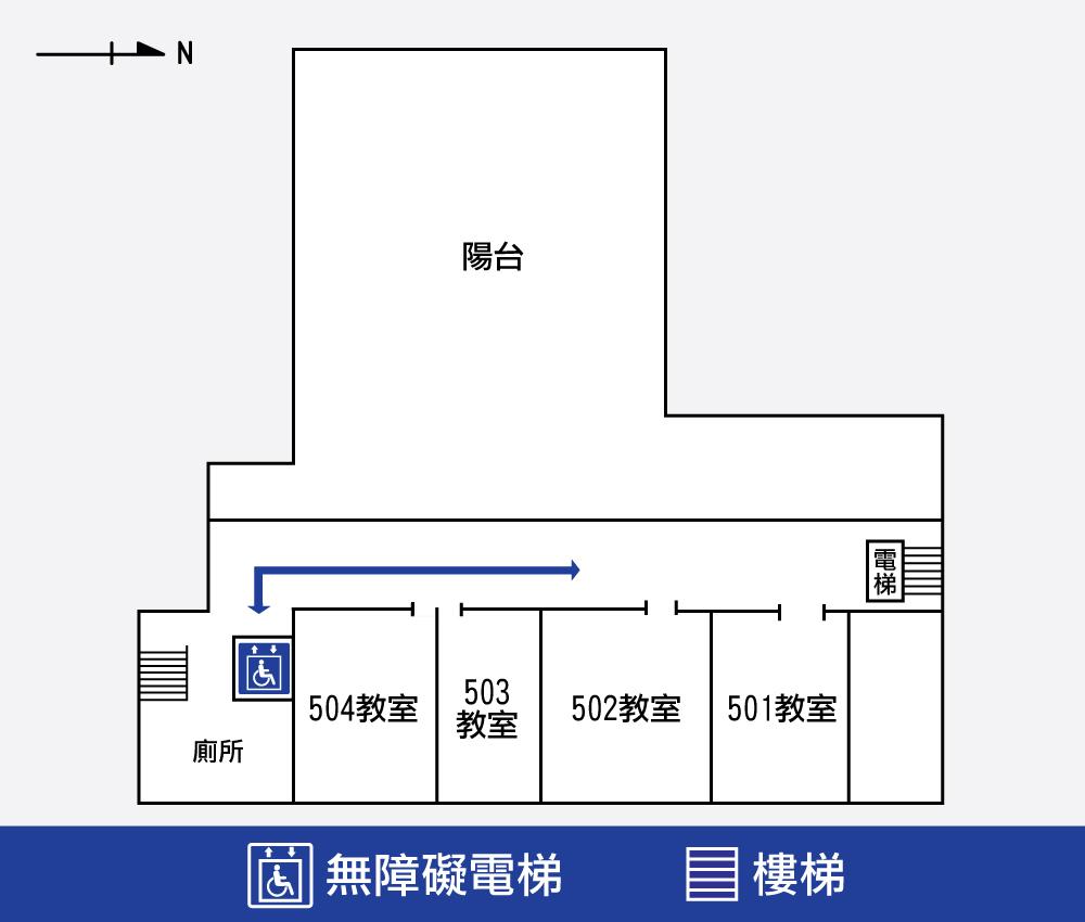 行政館五樓平面圖