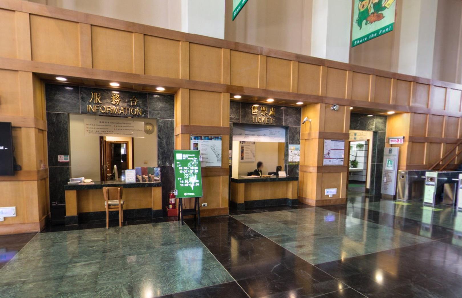 服務台在大門的左手邊,緊鄰售票處