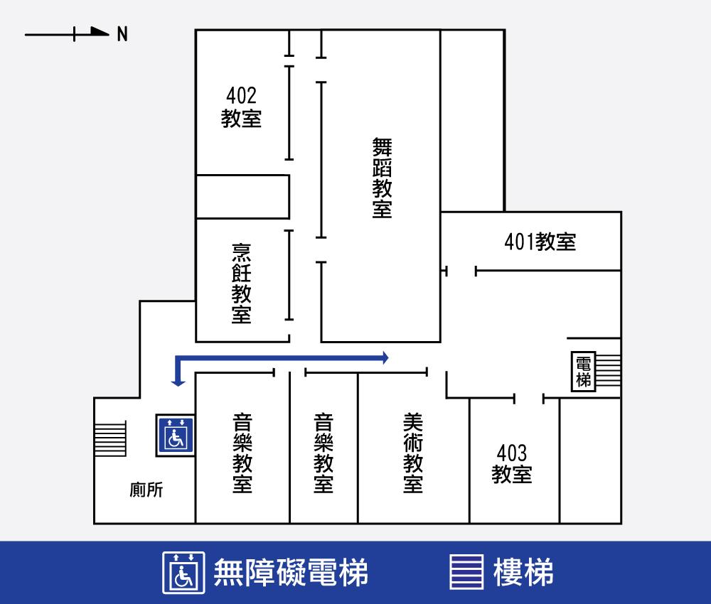 行政活動館四樓平面圖