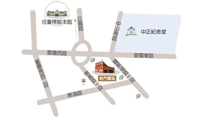 南門館地圖