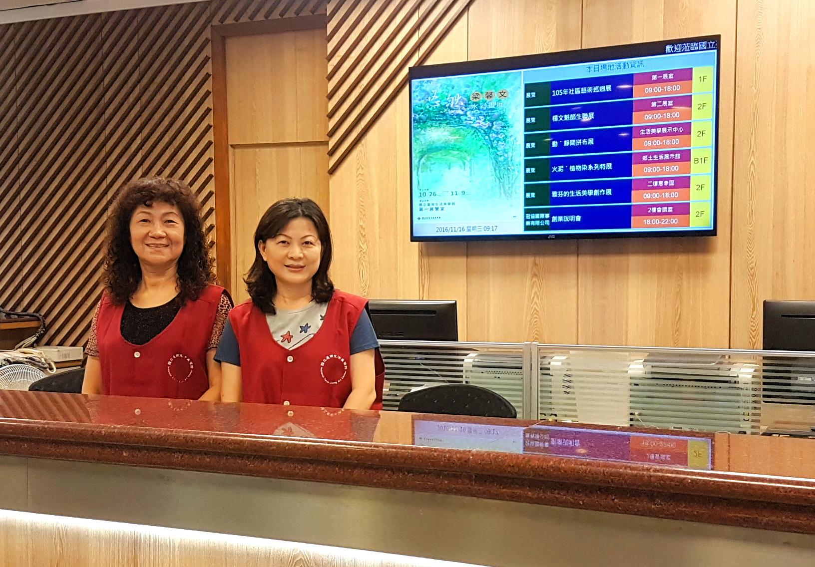 服務台及館方志工人員照片,   志工穿著紅色背心
