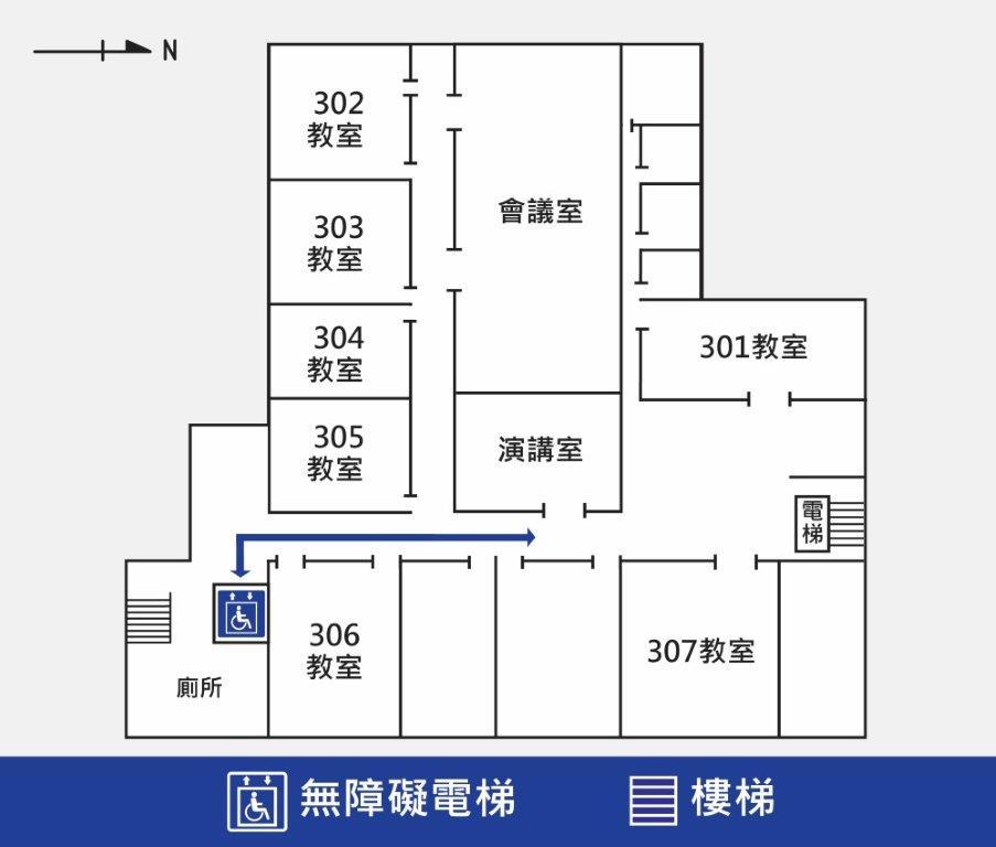 行政活動館三樓平面圖