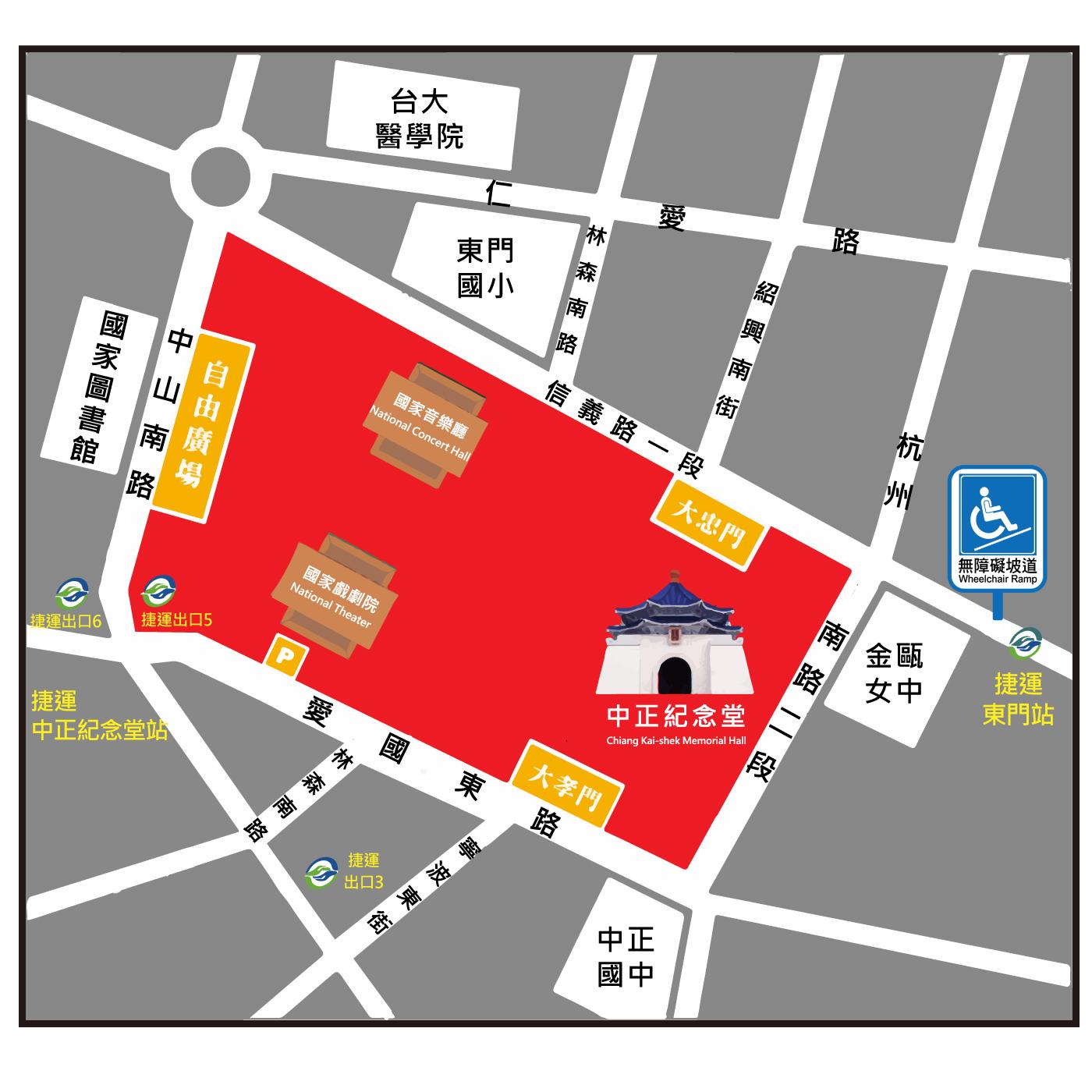 中正紀念堂地圖