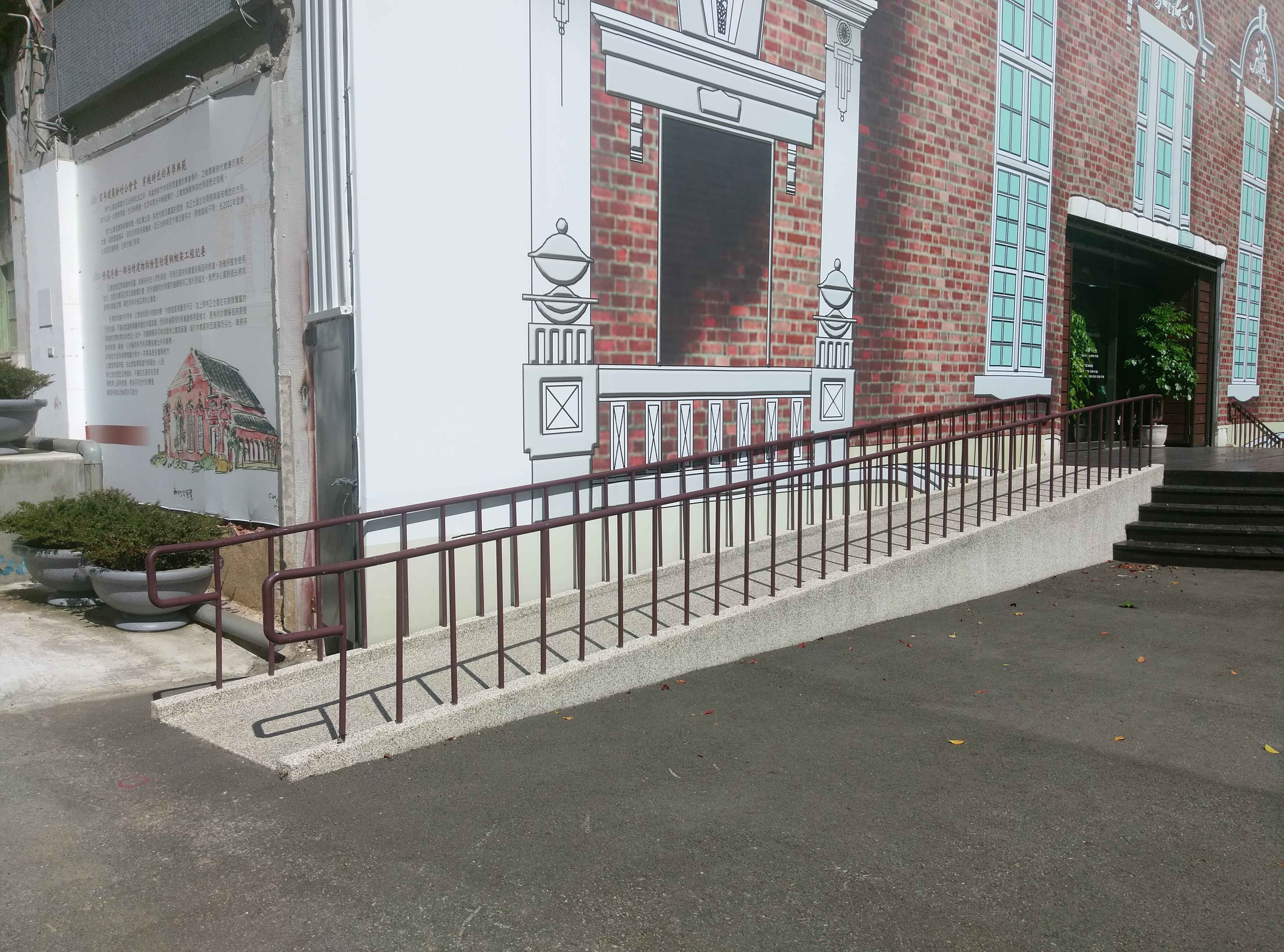 國立新竹生活美學館的無障礙坡道外觀照