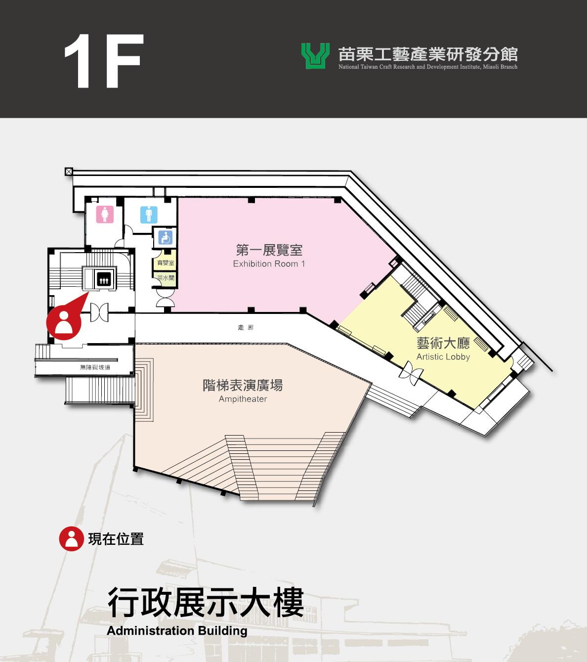 行政展示大樓一樓平面圖
