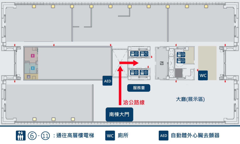 文化部1樓民眾洽公路線地圖,從大門進來後直走,可搭乘右手方的高樓層電梯,到13樓的秘書處洽公。