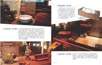 921專書_頁4-Small