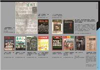 《228‧七O:我們的二二八》 特展專刊介紹 試讀頁6-小圖