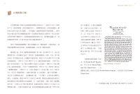 試閱頁1(第1冊58-59頁)-小圖