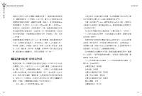 台灣之音試閱-0055-小圖