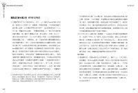 台灣之音試閱-0053-小圖
