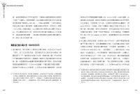 台灣之音試閱-0128-小圖
