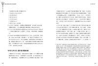 台灣之音試閱-0054-小圖