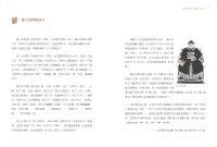 試閱頁4(第2冊32-33頁)-小圖