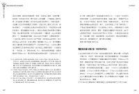 台灣之音試閱-0129-小圖