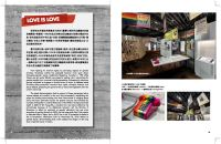 社運展_展覽專刊_試讀頁_頁面_05-小圖
