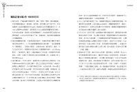 台灣之音試閱-0127-小圖